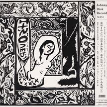Mayumi Sonoda with Kichiro Sugino Trio - Gogo Sanji No Aki [LP]