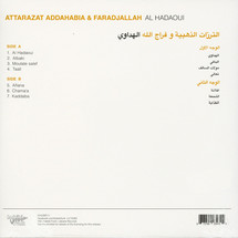 Attarazat Addahabia & Faradjallah - Al Hadaoui [LP]