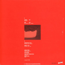 "Gokhan Surer Quartet - Chimera EP [12""]"