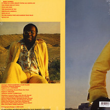 Curtis Mayfield - Curtis (Yellow Vinyl Edition) [LP]