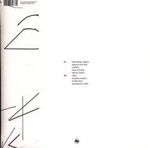 Portico Quartet - Memory Streams (LP + MP3) [LP]