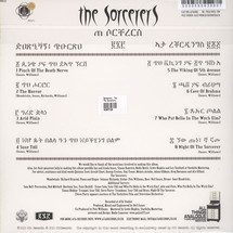 The Sorcerers - The Sorcerers [LP]