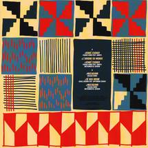 """Guts - Kenke Corner EP [12""""]"""