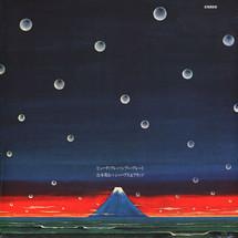 Hozan Yamamoto - Beautiful Bamboo-Flute [LP]