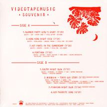 VIDEOTAPEMUSIC - Souvenir [LP]
