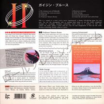 Gaijin Blues - Gaijin Blues II [LP]