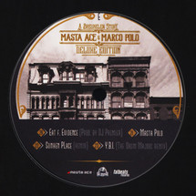 "Masta Ace - A Breukelen Story Bonus EP [12""]"