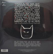 Maanam - Sie Ściemnia  [LP]