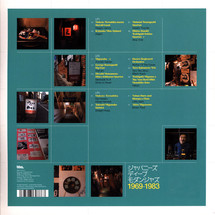 VA - J-Jazz: Deep Modern Jazz From Japan 1969 - 1983 Vol. 2 [3LP]