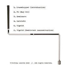 Karpesh - 13 [CD]