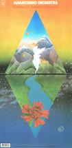 Mahavishnu Orchestra - Visions Of The Emerald Beyond [LP]