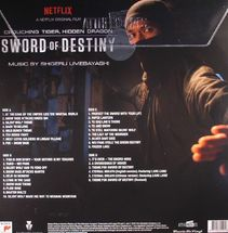 Shigeru Umebayashi - Crouching Tiger, Hidden Dragon: Sword Of Destiny OST