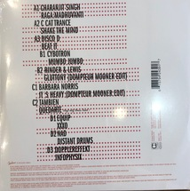 VA - Elaste Vol. 4 - Meta-Disco & Proto-House [2LP]