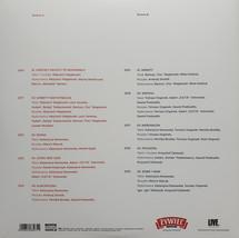 V/A - Męskie Granie 2010-2019  [LP]