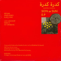 Guedra Guedra - Son Of Sun EP [LP]