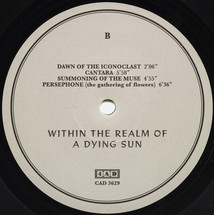 Dead Can Dance - Within The Realm Of A Dying Sun  [LP]