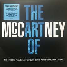V/A - The Art Of McCartney  [3LP]