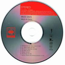 Miles Davis - Miles In Tokyo [CD]