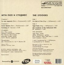 Iggy Pop & The Stooges - Russia Melodia (RSD)