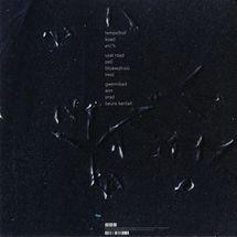 Yann Tiersen - All [LP]