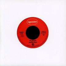 Brenda Jones - Super Stroke / Big Mistake