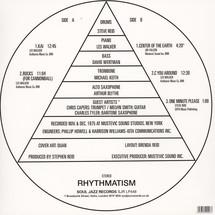 Steve Reid - Rhythmatism (Colored Vinyl Edition)