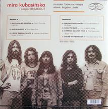 Breakout /  Mira Kubasińska - Ogień