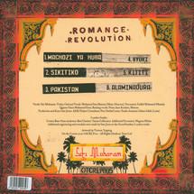 Siti Muharam - Siti Of Unguja [LP]