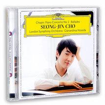 Seong-Jin Cho - Chopin Piano Concerto No. 1 + Ballades