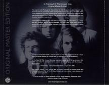 King Crimson - In The Court Of The Crimson King [CD]