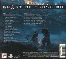Ilan Eshkeri / Shigeru Umebaya - Ghost of Tsushima (Music From The Video Game)
