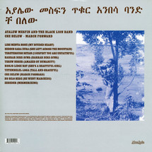 Ayalew Mesfin - Che Belew (March Forward) [LP]