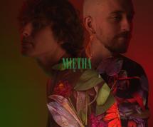"Miętha - 36,6 CD LTD + Bilet ""Miętha 36,6 Live Experience"""