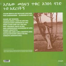 Ayalew Mesfin - Good Aderegechegn (Blindsided By Love)