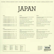 Victor Cavini - Japan