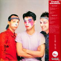 Ryuichi Sakamoto - Hidari Ude No Yume (Deluxe 2LP Edition)