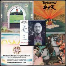Osamu Kitajima - The Early Years 1972-1981 Box Set