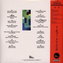 VA - Tokyo Dreaming
