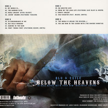 Blu / Exile - Below The Heavens (Marbled Vinyl Edition)
