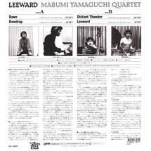 Mabumi Yamaguchi / Mabumi Yamaguchi Quartet - Leeward