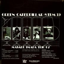 Masaru Imada Trio + 2 - Green Caterpillar [LP]