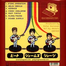 Anamanaguchi - Power Supply (Famicom Coloured LP+MP3)