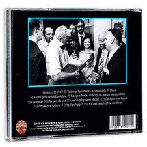 Kazik & Kwartet ProForma - Tata Kazika kontra Hedora