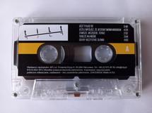Tilt - Tilt  [kaseta]