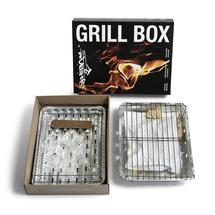 Płomień 81 - Na zawsze będzie płonął… Grill Box [szt.]