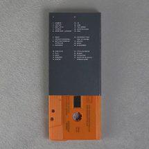 Modeselektor - Extended (Limited) [kaseta]