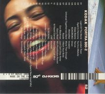 Jayda G - DJ-Kicks (Mixed)