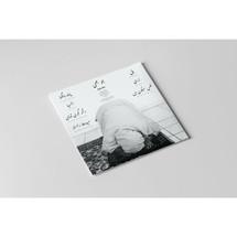 Jaubi - Nafs At Peace [LP]