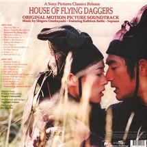 Shigeru Umebayashi - House Of Flying Daggers (OST)