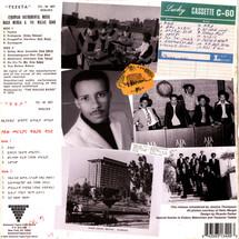 Hailu Mergia / The Walias Band - Tezeta